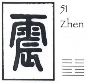 51-zhen
